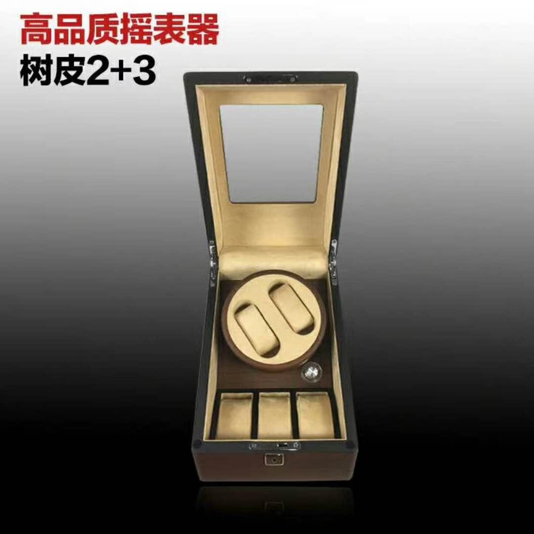 WeChat Image_20180322174656.jpg